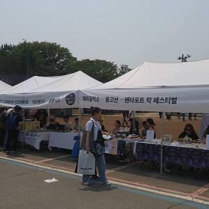 [Event Review] 제 7회 서울레코드페어(Seoul Record Fair) 탐방기