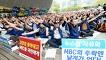 [사설]공정방송을 위한 KBS·MBC 총파업을 지지한다