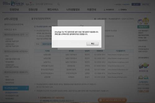 주소 일괄 변경, 이사 후 주소 한꺼번에 바꾸기 - 민원24, KT 무빙