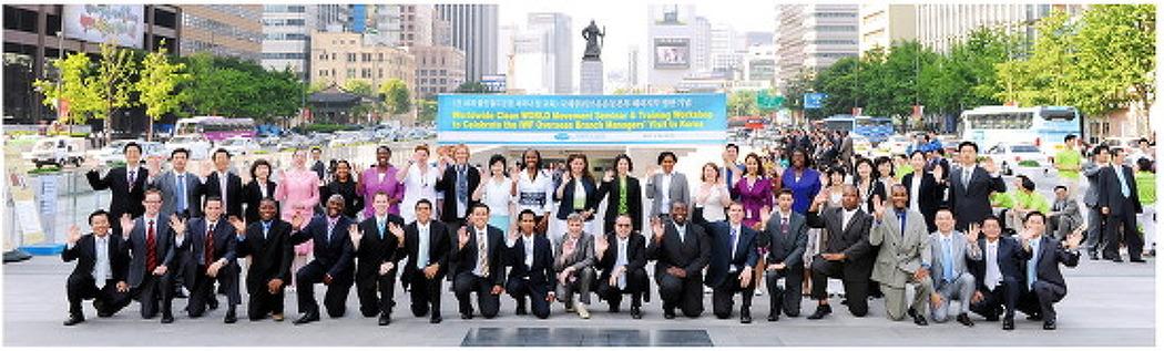 지구 환경을 살리기위한 노력으로 클린월드운동 교육 및 리더양성에 나서는 있는 국제위러브유운동본부