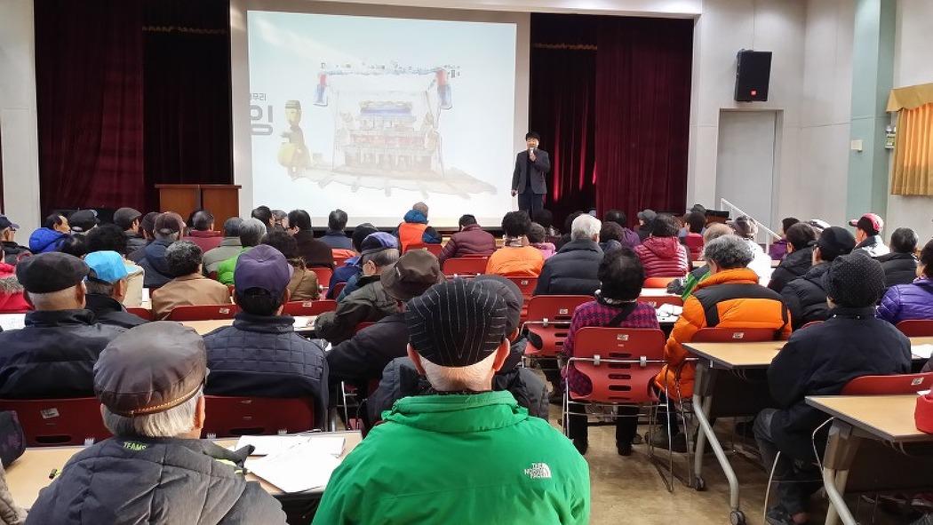 2016. 11. 29 성동종합사회복지관 웰다잉 특강