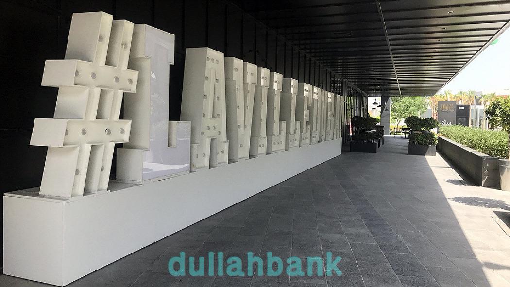 [두바이] 시티워크 (5) 중심에 들어선 취향 저격 오토그래프 컬렉션, 라 빌 호텔&스위트 시티워크 두바이