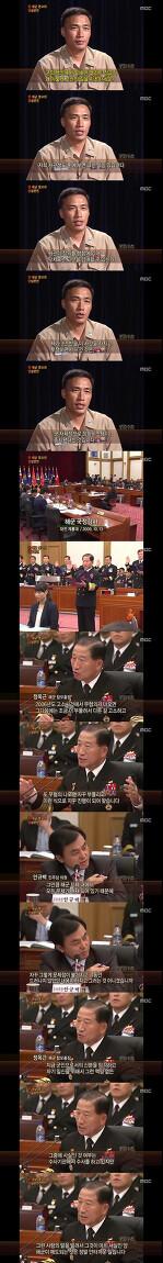 김영수 소령 근황 민주당