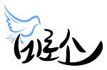 비로소 소장 장효진입니다.