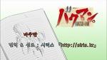 바쿠만 (Bakuman) 01~25편 by 시리스