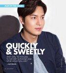 [필리핀잡지] 160429 Style Weekend 이민호 인터뷰