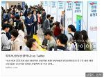 12/19 부산축제 부산행사 부산이벤트 강월드 톡톡부산밴드소식