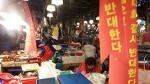 [보도자료] '노량진수산시장이 사라-집니다'_상인, 지역주민과 함께 시민공청회 청구운동 시작한다