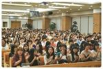 하나님의교회(안상홍증인회) 청소년 + 학부모 '인터넷중독 예방 특강