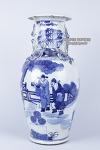 N-321. 도자기 병 -가마유 및 알튐, 인물, 그림- (3.4kg)