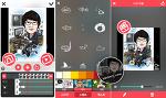 비모(Vimo) - 사진으로 동영상 만들기, 편집 앱(어플)