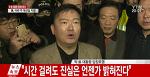 박근혜 전 대통령 퇴거, 삼성동 사저 메세지의 의미