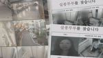 그것이 알고싶다.1062회 흔적없는 증발-부산 신혼부부 실종사건 방송!!!