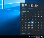 바보 같은 윈도우10 작업 표시줄 시계 요일 표시 방법