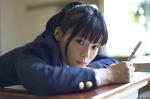 星名美津紀 - 미즈키 호시나