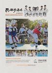 [Mooto Taekwondo] MOOTO TAEKWONDO SCHOOL