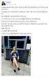 김장훈 DMC뮤직페스티발 통편집 논란 - 김장훈 DMC뮤직페스티발 통편집 영상