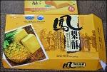 펑리수( 凤梨酥, 鳳梨酥,봉리소 ) 대만 파인애플 과자