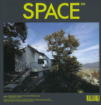 1706_SPACE