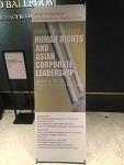 [후기] 2017 인권과 아시아기업 리더십 포럼