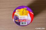 일본 구리코glico의 '빅푸칭푸딩プッチンプリン 와무라사키(和むらさき)-적고구마&밤'