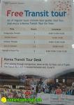 인천공항에도 있다,Free Transit Tour 프리 트랜짓 투어