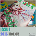 월간 '이슈' 2016년 5월호