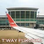 티웨이 일본 기내식과 함께한 비행~ 티웨이 TW292 후쿠오카→인천