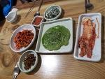 풍경원/김해 율하 풍경원