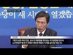 밤샘토론, 안희정의 대연정 띄워 문재인 죽이기