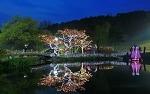 골드불빛축제, 용인 갈만한곳으로 골프장에서 즐기는 환상의 빛축제
