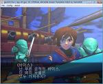 이터널 아카디아 한글패치 (Dreamcast) - 17.04.18 업데이트
