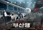 2016 하반기 영화 결산 베스트 & 워스트 영화