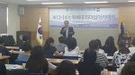 2016 전라북도간호사회 제13-14기 차세대 리더십아카데미