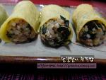 간단하고 너무 맛있는 여름별미, 달걀말이 주먹밥~~