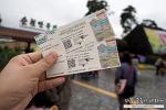 순천시 관광지 통합 입장권 가격 및 주의사항, 이용 방법 w 순천여행