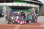 제12회 전국장애학생체육대회 부산선수단 단장 참가