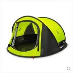 샤오미 4인용 방수 자동 텐트 세일 (캠핑용품 할인)