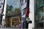 도쿄 최대 문구매장, 이토야 방문기