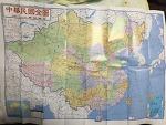 대만에서 중화민국 전도를 샀어요
