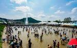 여름에 놀러갈만한곳으로 양구배꼽축제와 함께 봉화은어축제와 부산바다축제로 가보세요