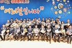 일신오토클레이브, 대전 유망중소기업 선정 및 유공자 수상