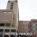 환상적 위치 구마모토 신시가이 호텔 | 호텔닛코 쿠마모토