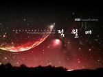 [EZ2DJ]赤月愛 (적월애) ~Love of Red Moon~