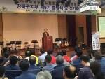 [170926] 공무원 노동조합 강북구지부 정기총회