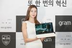 LG그램 2018 노트북! 기대되는 변화 포인트 총정리!