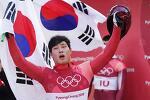 다시보기 : 평창 동계올림픽 - 스켈레톤 윤성빈!!