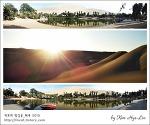[적묘의 페루]이까 사막, 와까치나, 미스테리,나스카 지상화