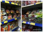 요즘 신기하게 현실 체감 중인 스페인 속 한국 음식