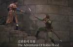 [영화]로빈훗의 모험(The Adventures Of Robin Hood) 1~2부★무료영화동영상★
